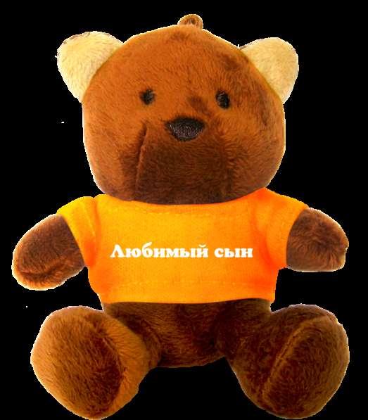 Именной подарок в Москве фото 4