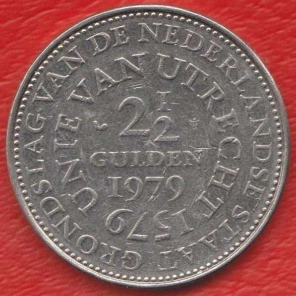 Нидерланды Голландия 2,5 гульдена 1979 г. 400 лет Унии