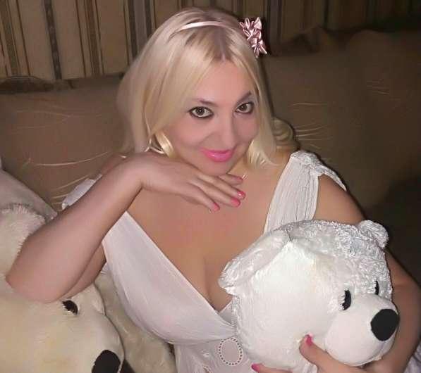 Любовь, 46 лет, хочет познакомиться в Москве фото 3