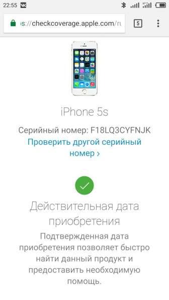 IPhone 5s 16GB в Воронеже