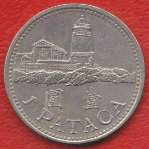 Макао Аомынь 1 патака 1992 г