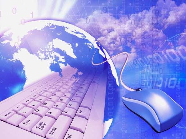 Удаленная работа в интернете, частичная занятость