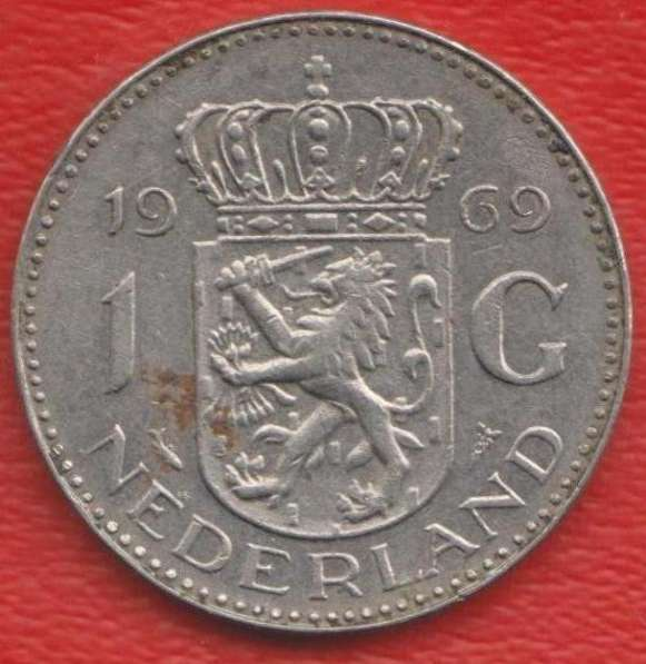 Нидерланды Голландия 1 гульден 1969 г