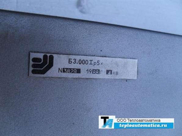 Куплю Блок местный Б3.000 п1