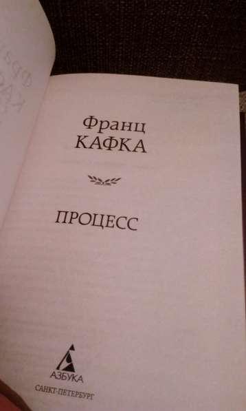 """Франц Кафка """"Процесс"""" в Самаре фото 4"""
