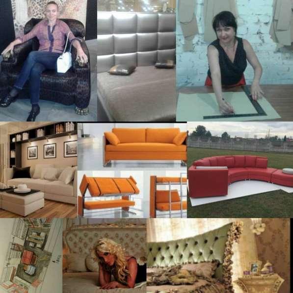 Мебель под заказ - от производителя!!!