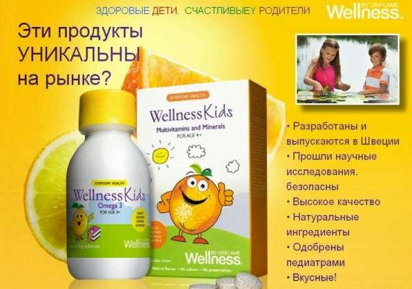 Витамины Велнес!!! скидка 20% в