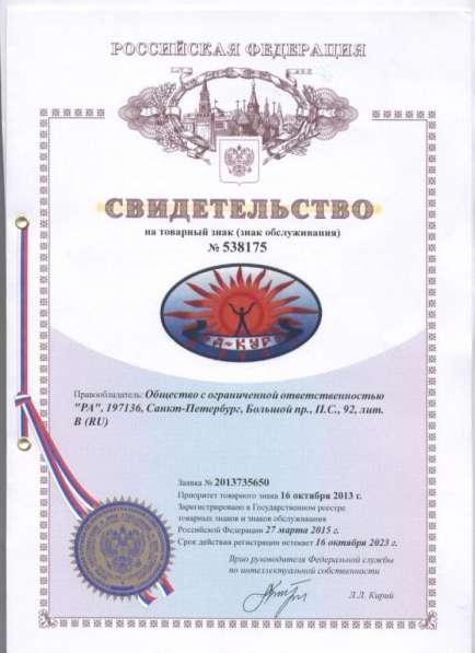 Франшиза Ра-Курс. Ежемесячная прибыль от 300 тыс. рублей в Москве фото 20