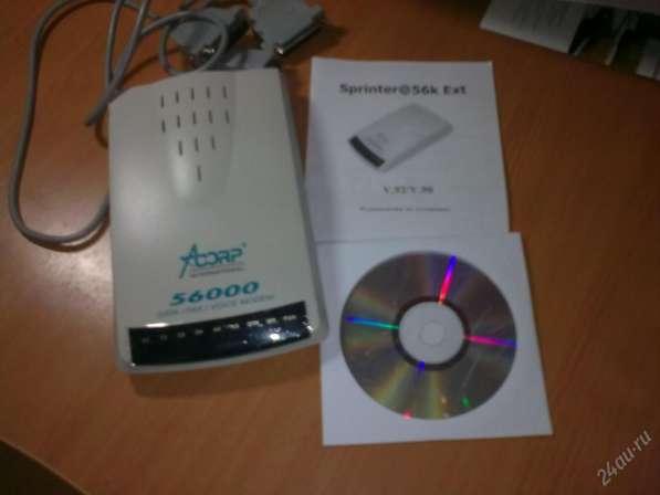 Факс модем V92/V44