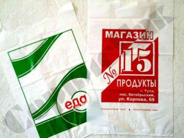 Пакеты с логотипом для супермаркетов и сетевых гипермаркетов