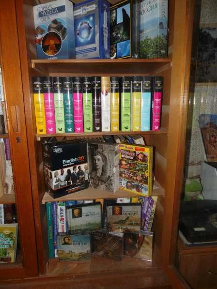 Книги, журналы, DVD, земельные участки, гараж