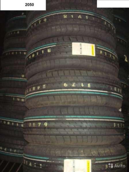 Новые летние Dunlop 205/60 R16