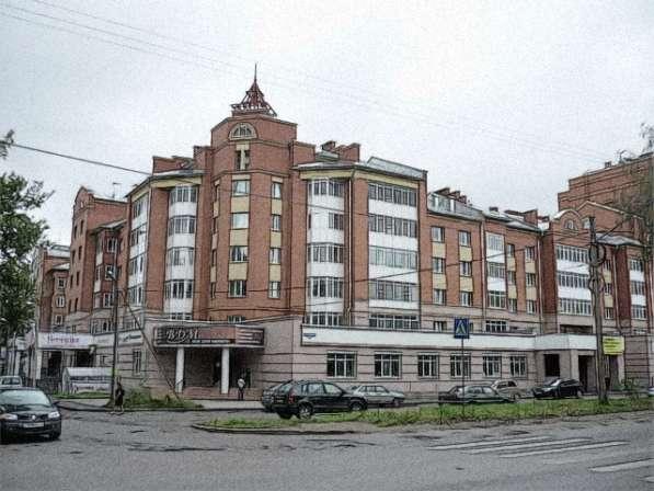 Недвижимость с арендаторами и прибылью 60 000 р/мес