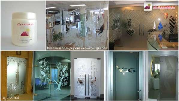 Паста для матирования стекла GlassMat в Казани фото 5