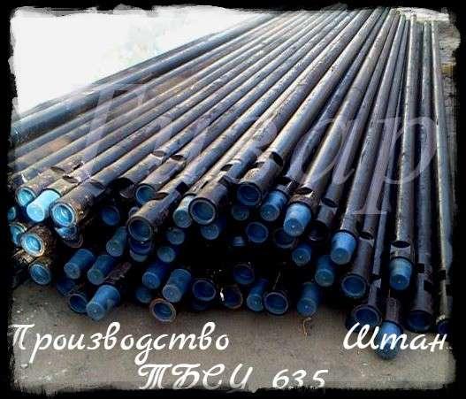 Производим буровые штанги ТБСУ L 4500 мм
