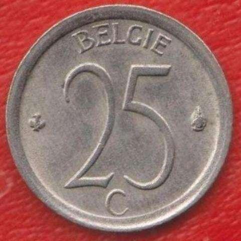 Бельгия 25 сантимов 1971 г. BELGIE