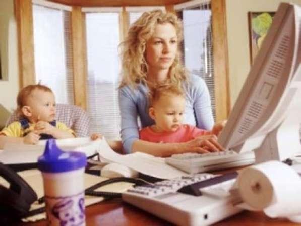 Работа в интернете для удаленных сотрудников с обучением