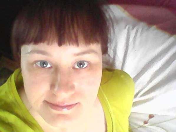 Елена, 33 года, хочет познакомиться – Лена,33 хочет познакомиться