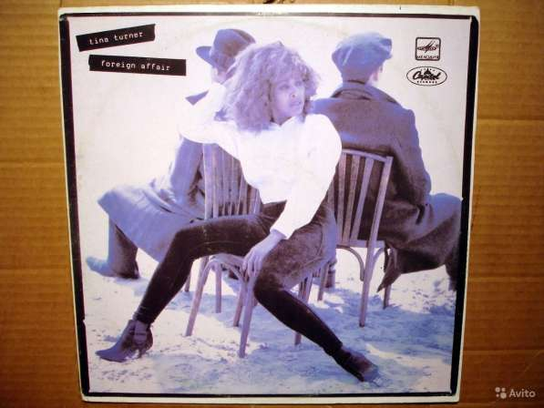 Tina Turner - Foreign Affair