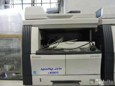 торговое оборудование Принтер kyocera km 1635