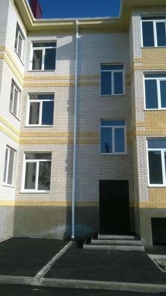 Продажа квартир от застройщика низкие цены