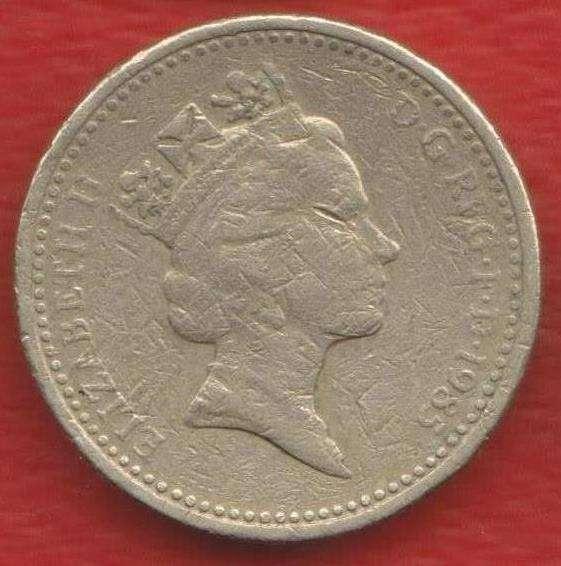 Великобритания Англия 1 фунт 1985 Лук порей Уэльс Елизавета в Орле