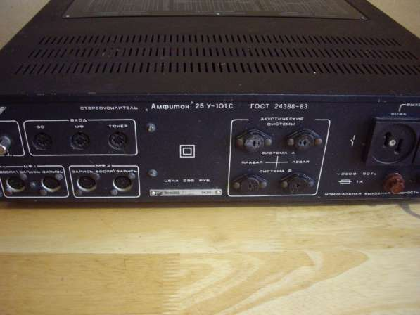 Стереофонический усилитель Амфитон 25У-101С-1 в Челябинске фото 7