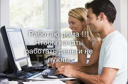 Менеджер on-line, без стажа