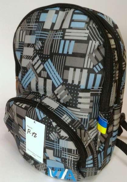 Рюкзак городской Р-12 много расцветок производство Украина