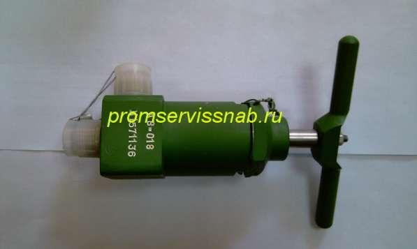 Газовый вентиль АВ-011М, АВ-013М, АВ-018 и др в Москве фото 11