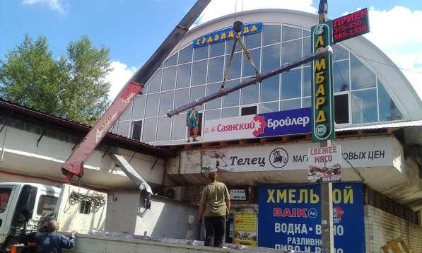 Услуги грузчиков, разнорабочих в Иркутске
