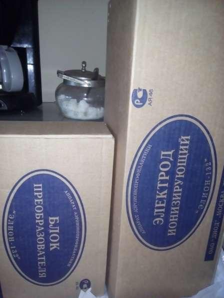Лампа Чижевского, ионизатор воздуха, бу, полностью рабочичий