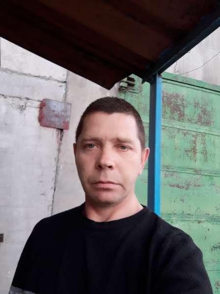Виктор, 40 лет, хочет познакомиться – Виктор, 40 лет, хочет познакомиться