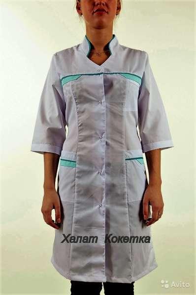 Медицинские халаты, костюмы, костюмы шеф-повара в Санкт-Петербурге фото 5