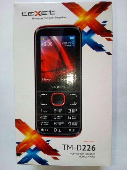 Телефон texet TM-D226