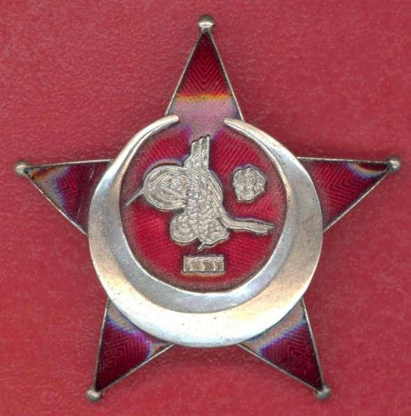 Турция Османская империя Галлиполийская звезда большая ПМВ