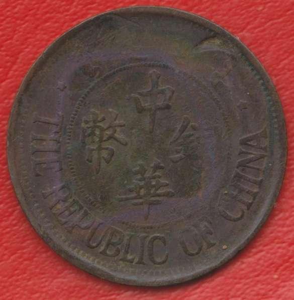Китай 20 кэш 1924 г.