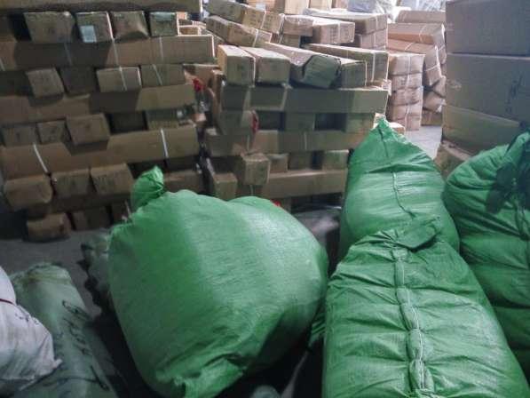 Закупка и Доставка грузов из Китая в Россию
