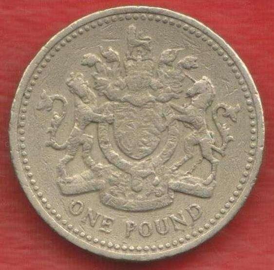 Великобритания Англия 1 фунт 1993 г. Большой герб Елизавета