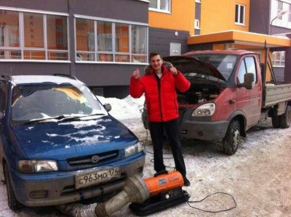 Прикурить аккумулятор выезд на стоянку Челябинск