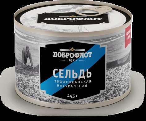 """Сельдь тихоокеанская натуральная """"Доброфлот"""", 245 г"""
