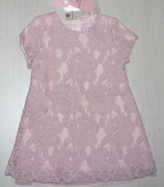 Платье Monnalisa чайная роза