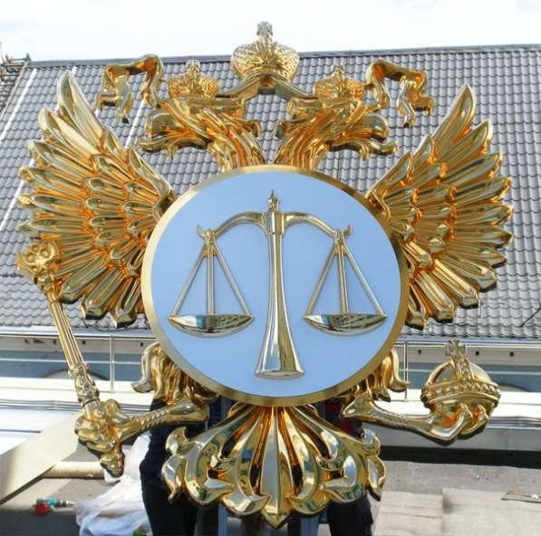 Курсы подготовки арбитражных управляющих ДИСТАНЦИОННО в Петрозаводске фото 3