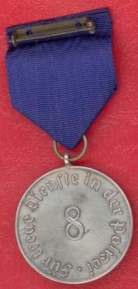 Германия Медаль 8 лет выслуги в полиции