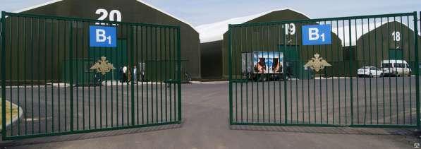 Ворота распашные из сварной 3Д сетки 1530х4000х4 мм Выбор цвета по RAL