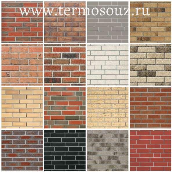 Фасадные клинкерные термопанели от производителя в Краснодаре фото 5