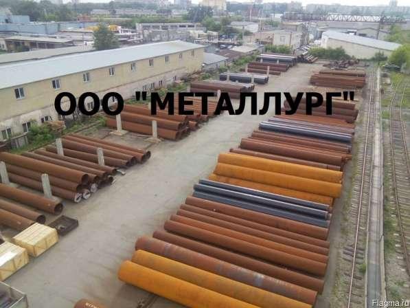 Продам трубу 377х14, 377х10 в Челябинске