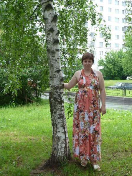 Наталья, 37 лет, хочет познакомиться