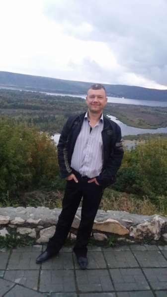 Евгений, 42 года, хочет познакомиться