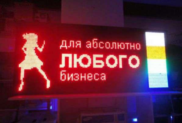Изготовление светодиодной рекламы в Славянске-на-Кубани